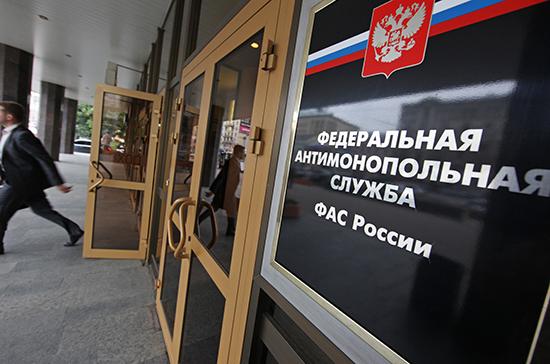 ФАС проверит иностранные поисковики в рамках дела против «Яндекса»