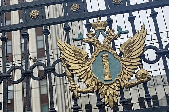 Минюст в 2021 году разработает закон о службе пробации