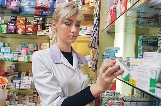 В России предложили учредить День фармацевтического работника