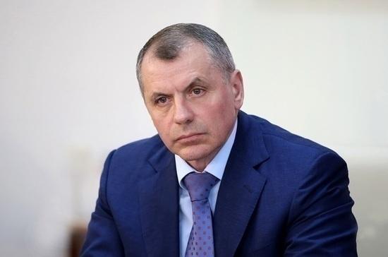 Константинов: крымчане готовы решительно ответить на провокации Украины