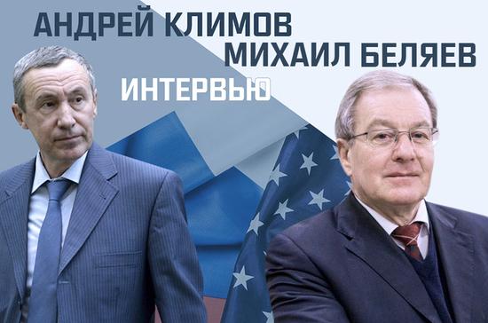«Как кризис российско-американских отношений отразится на российских выборах?»