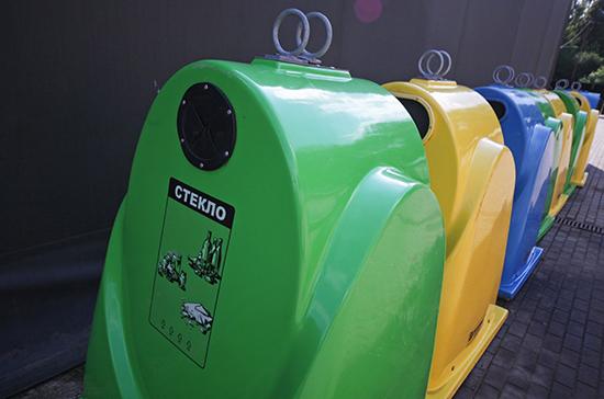 Минприроды определилось с субсидиями регионам по закупке баков для раздельного мусора