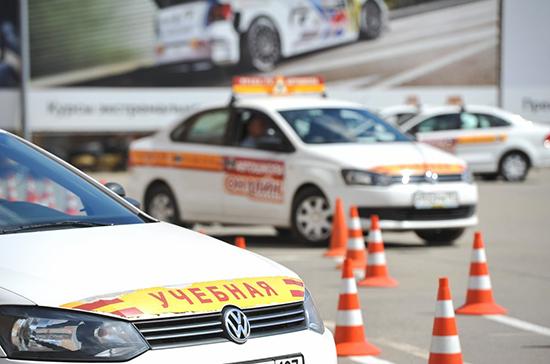 Полицейских хотят наделить полномочиями по проверке автошкол