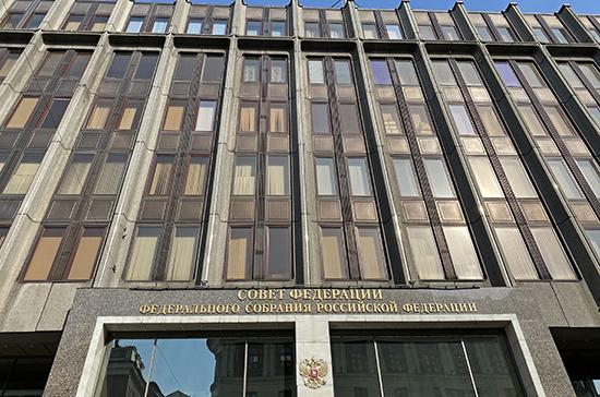 За требование бумажных документов при оказании госуслуг предложили штрафовать