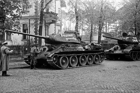 Бросок на Берлин начался 76 лет назад