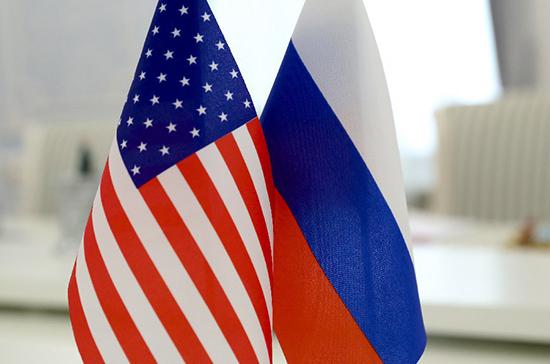 США назвали области для сотрудничества с Россией