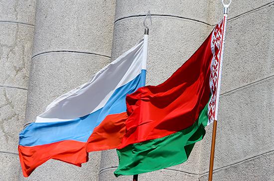 В Минске предложили сделать свободным перемещение через границу с Россией в деловых целях