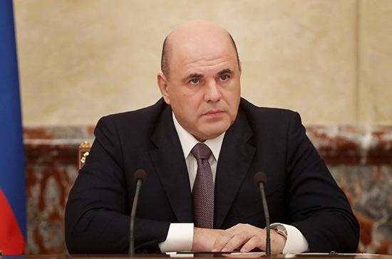 Мишустин заработал в 2020 году 19 млн 853 тысячи рублей