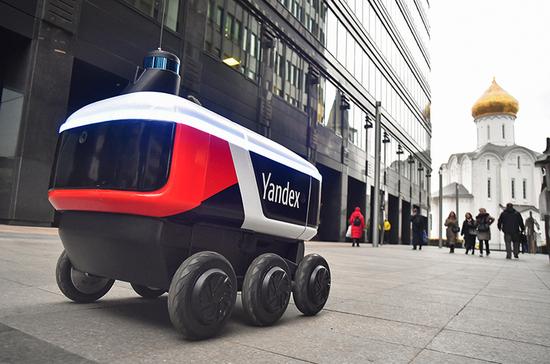 «Пятёрочке» и «Яндексу» предложат оставлять прибыль в России