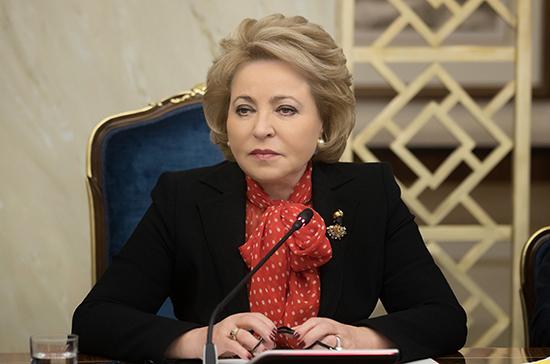 Матвиенко: Россия выступает за политическое урегулирование в Сирии