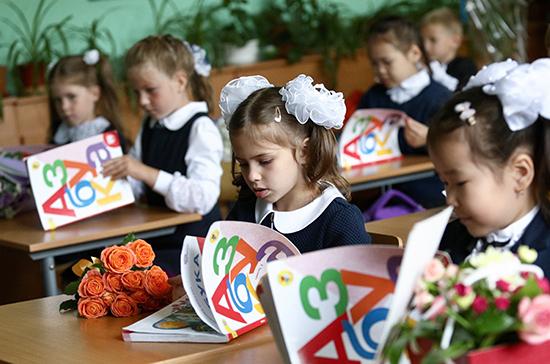 Голикова: поставщиков некачественного питания для школ ждёт наказание