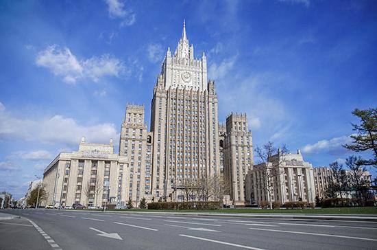 Российский МИД выразил протест Чехии в связи с высылкой дипломатов