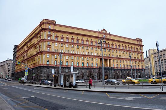 В ФСБ рассказали о планировавшемся перевороте в Белоруссии