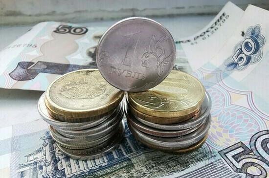 НДФЛ с доходов по вкладам неработающих пенсионеров хотят отменить