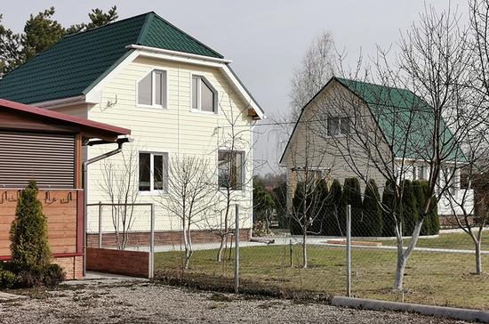 Российские дачники смогут частично компенсировать строительство домов на участках