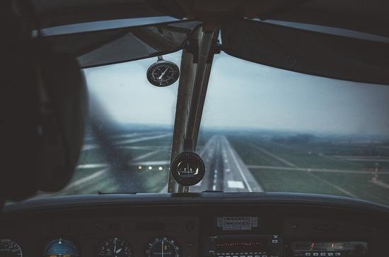 ВВС Колумбии подняли самолёт-перехватчик навстречу российскому борту