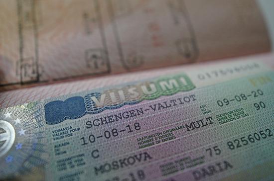 В МИД отреагировали на предложение о «заморозке» виз для россиян