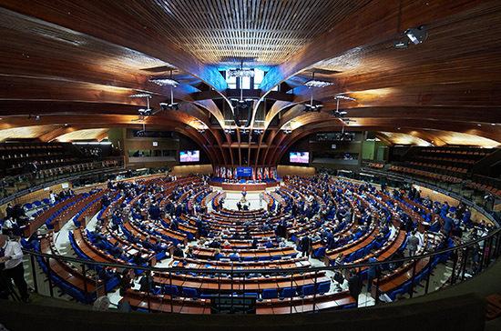 В ПАСЕ планируют провести в Москве заседание по вопросам борьбы с COVID-19