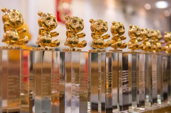 В Совете Федерации наградили лауреатов премии «Золотой медвежонок»