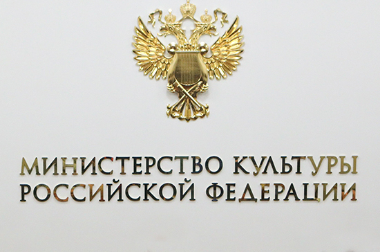В Минкультуры рассказали, сколько виртуальных залов открыли в России