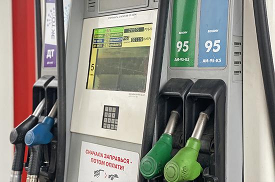 Минфин и Минэнерго согласовали параметры демпфера для сдерживания роста цен на бензин