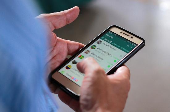 Переписка и фотографии в WhatsApp могут перестать быть частным делом