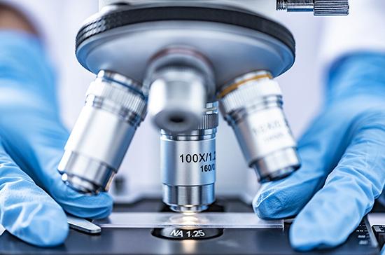 В России разработают правила оценки эффективности госрасходов на науку