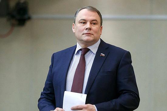 ПАСЕ извинилась перед Россией за поведение украинского депутата