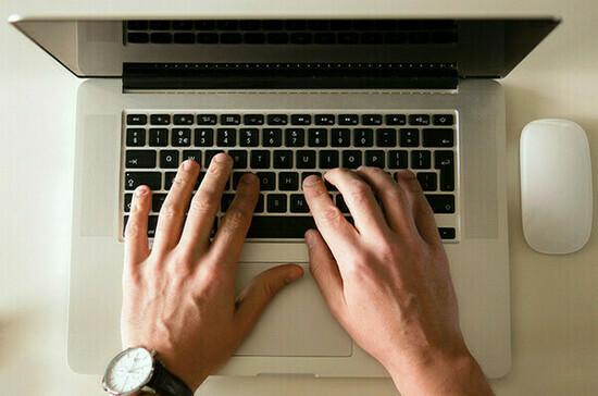 Горелкин призвал обучать информационной безопасности со школы