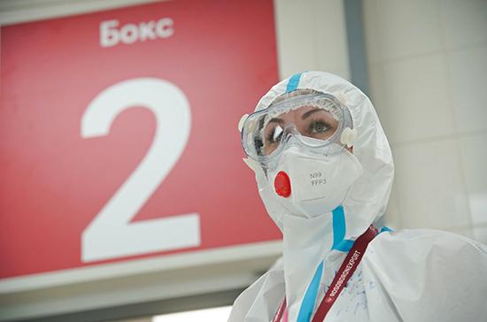 В России за сутки выявили 8,2 тыс. случаев заболевания COVID-19