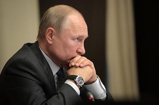 Путин: Россия предлагает другим странам обсудить вопросы глобальной стабильности