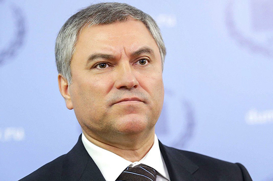 Володин: депутаты незамедлительно начнут работу над реализацией Послания президента