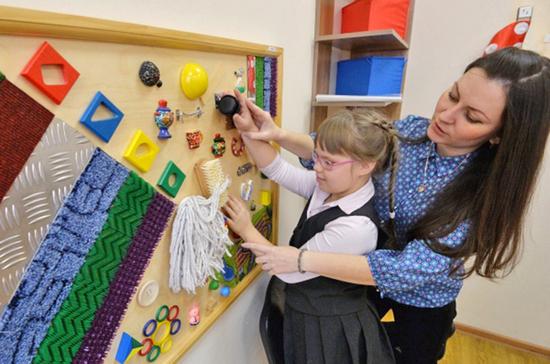 Какие льготы положены людям, воспитывающим детей-инвалидов