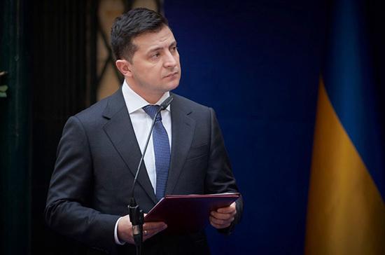 Зеленский одобрил санкции в отношении российских компаний