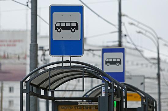 В Минпромторге рассказали, когда в России появятся автобусы на водородном топливе