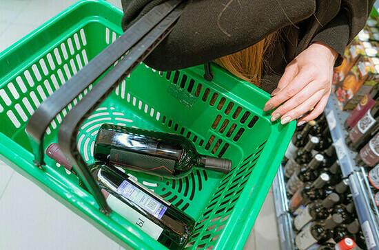 Роспотребнадзор опубликовал данные проверки алкогольной продукции за 2020 год
