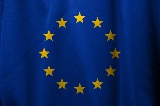 В Евросоюзе предложили России возродить диалог по разоружению