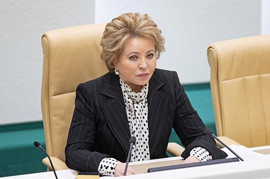Матвиенко рассказала о позитивной реакции в обществе на Послание Президента