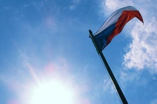 Чехия потребовала до конца мая сократить штат посольства России в Праге