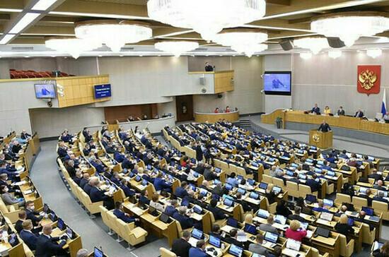Госдума в мае планирует рассмотреть 71 законопроект