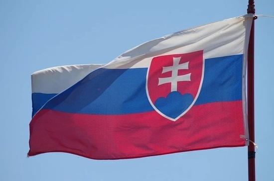 Словакия высылает трёх российских дипломатов