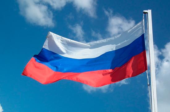 Посольство России в Словакии считает безосновательными обвинения в адрес сотрудников дипмиссии