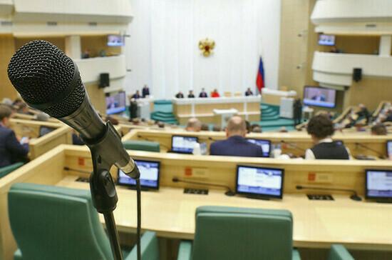 Сенаторы заслушают отчёт генпрокурора и обсудят развитие Курской области