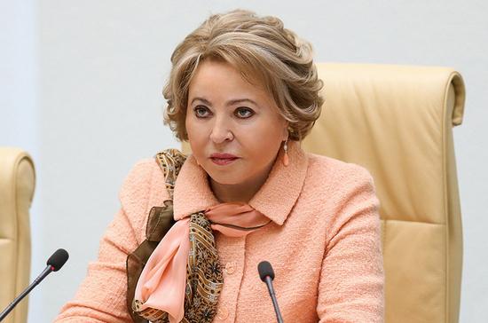Матвиенко заявила о необходимости «рамочных проектов» в сфере государственно-частного партнёрства