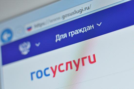 Роскомнадзор увеличил число электронных услуг для граждан и бизнеса