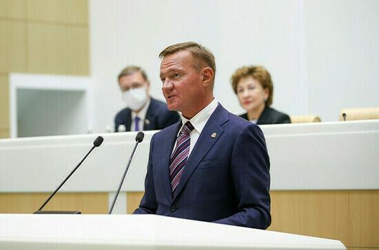 Доходы Курской области заметно выросли, сообщил Старовойт