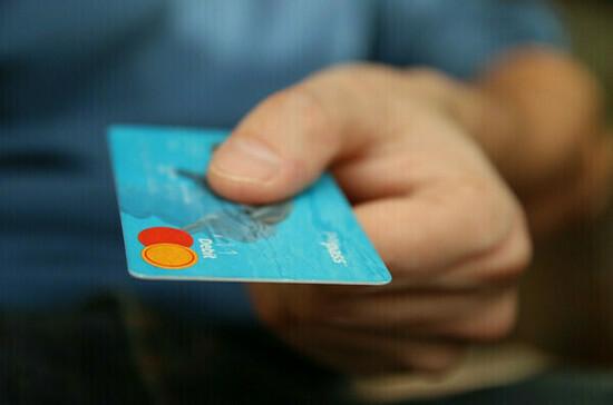 Банк России отменяет «кризисные» надбавки по потребительским кредитам