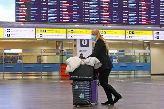 Приложение «Путешествую без COVID-19»  хотят сделать обязательным при въезде в Россию