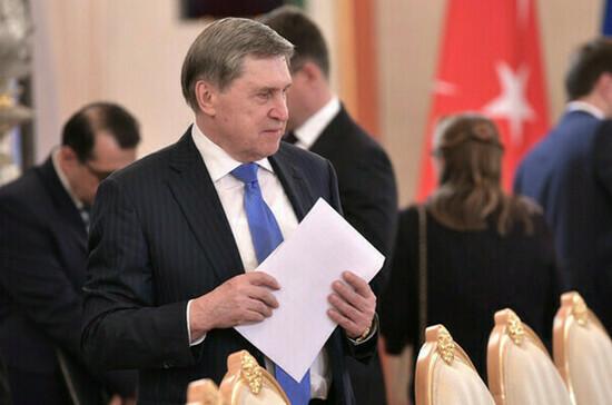 Ушаков: встреча Путина и Байдена может пройти в июне