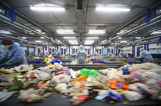 В России утвердили план по развитию системы утилизации отходов